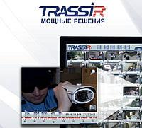 ПО TRASSIR - цена за 1 канал