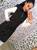Женский стильный стеганный жилет с утеплителем (2 цвета)  черный, Л=42