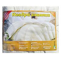 Одеяло шерстяное 195х215 евро