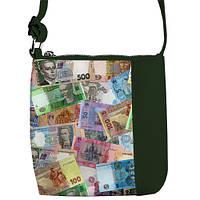 Оригинальная детская сумка для мальчика с принтом деньги