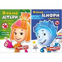 Детская раскраска с наклейками «Фиксики»  ЛФ-1,2,3,4 Mandarin
