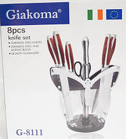Набор кухонных ножей Giakoma G-8111 с подставкой