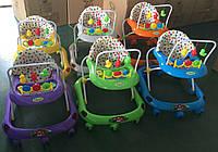 Ходунки для малышей Baby Tilly T-427 (6 цветов в ассортименте)