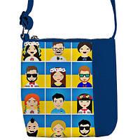 Синяя детская сумка с принтом патриот
