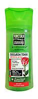 Лосьон-тоник для лица Чистая Линия Лепестки розы Ухаживающий для сухой и чувствительной кожи - 100 мл.