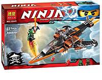 "Конструктор Bela Ninja 10445 (аналог Lego Ninjago 70601) ""Небесная акула"""