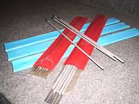 Электроды НИИ-48Г (Электроды для сварки высоколегированных сталей и сплавов )