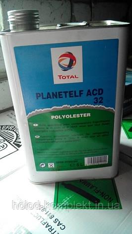 Масло PlanetELF ACD 32, фото 2