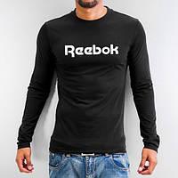 Лонгслив мужской футболка с длинным рукавом мужская Reebok