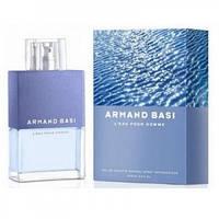 "Armand Basi ""L`eau Pour Homme"" 125ml (Мужская туалетная вода) Мужская парфюмерия"