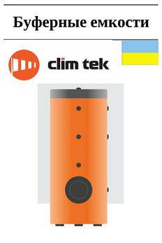 Буферные емкости ClimTek, Украина