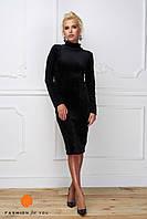 Женское модное бархатное платье со съемной баской (3 цвета), фото 1