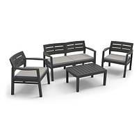 Комплект садовой мебели JAVA SET антрацит  с подушками