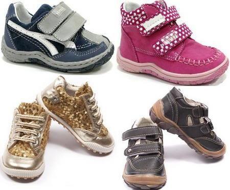 """Весенняя детская обувь в большом ассортименте от магазина """"Сатубо"""""""