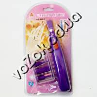 Набор для маникюра маникюрный набор полировщик ногтей Aier beauty Aiergift AE-868, фото 1