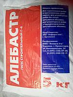 Алебастр(гипс строительный) Г 5  5кг