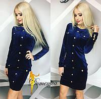 Женское стильное бархатное платье на пуговицах темно-синий, 46