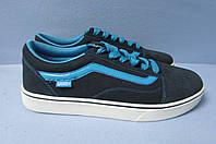 Мужские кроссовки Vans (9319-2) синие с голубым код 1040А