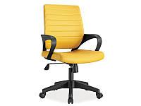 Компьютерное кресло Q-051 Signal желтый