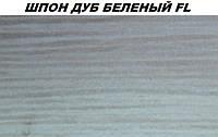 Столешница Сакура 1200*700 Шпон FL Беленый дуб (AMF-ТМ)