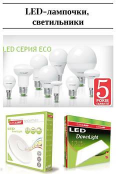 Энергосберегающие лампы и светильники DownLight Eurolamp, Германия