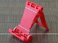 Универсальная подставка Multi Stand для планшета / смартфона Red