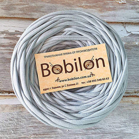Ленточная пряжа Бобилон, цвет серебро
