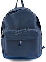 Спортивный качественный рюкзак с жесткой спинкой WALLABY art. 1351 синий