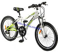 Подростковый горный  велосипед Азимут Knight (КНАЙТ)20дюймов G1