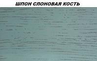 Столешница Сакура 700*600 Слоновая кость (AMF-ТМ)