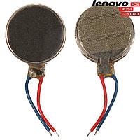 Вибромотор для Lenovo P70/Z90-7 Vibe Shot, оригинал