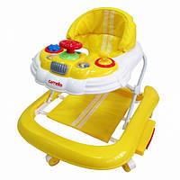 Ходунки с качалкой CARRELLO CRL-9601 YELLOW (желтые), ходунки для малышей