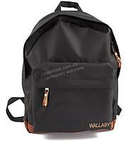 Спортивный качественный рюкзак с жесткой спинкой WALLABY art. 1351 черный/коричневый