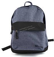 Спортивный качественный рюкзак с жесткой спинкой WALLABY art. 1351 синий джинс, фото 1