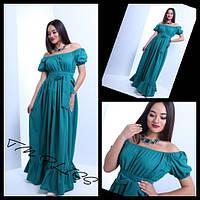 Женское красивое яркое платье макси с открытыми плечами и рукавом фонарик (4 цвета)