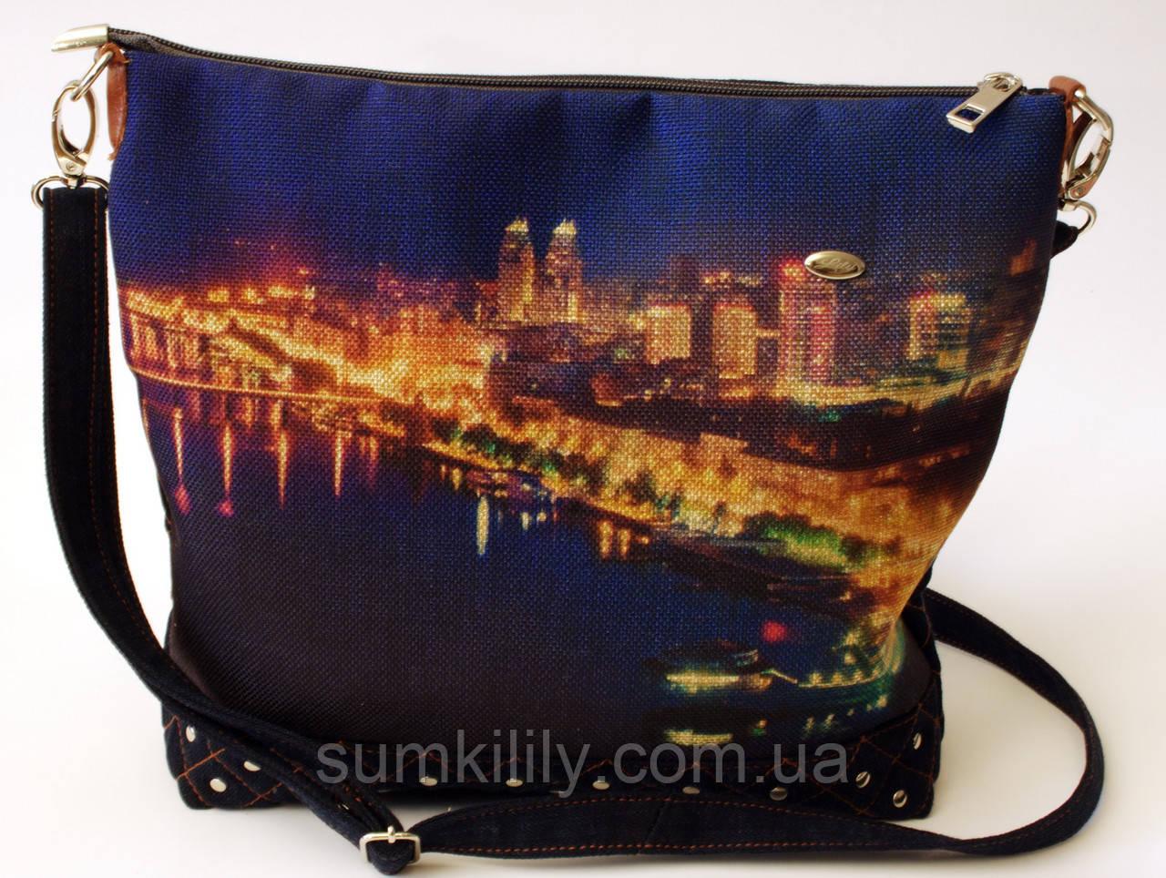 Женская джинсовая стеганная сумочка Днепр 2