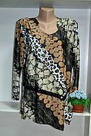 Блуза тигровый принт с декоративной отделкой в виде кольца большой размер