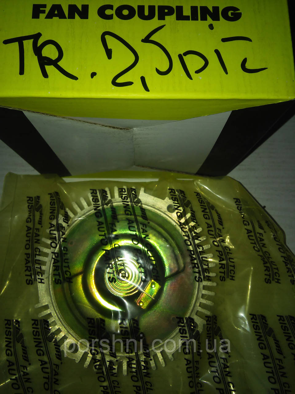 Термомуфта Ford  Тransit  2.5 D   88VB-8A616-BA