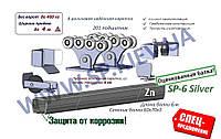 Комплект для ворот с оцинкованной балкой SP6 Silver