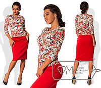 Женский костюм из дайвинга юбка и кофта