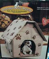 Мягкий домик  Portable dog house для собак и кошек