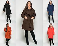 Зимнее женское кашемировое пальто №20 ( р.46-54)