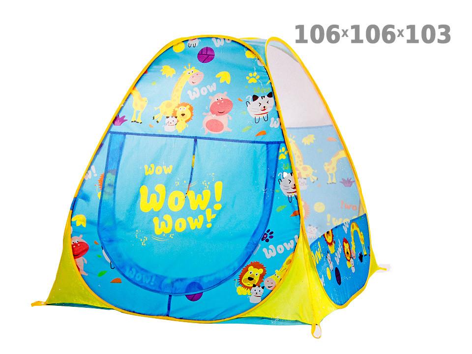 Палатка Домик 106*106*103см в сумке
