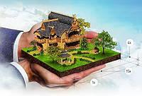 Недвижимость / Земельное право