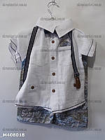 """Детский костюм на мальчика двойка (1-3 года) """"Konti"""" LM-785"""