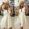 Женское шикарное белое платье с юбкой-солнце + большие размеры