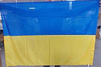 Печать на ткани - флаги Украины
