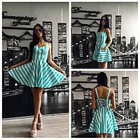 Женское стильное платье в полоску с юбкой-солнце на пуговичках (2 цвета) + (Большие размеры)