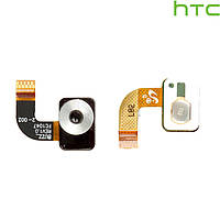 Джойстик для HTC A3333 Wildfire/G8, оригинал
