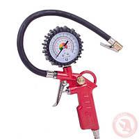 Пистолет для подкачки колес с манометром 63 мм пневматический (блистер)